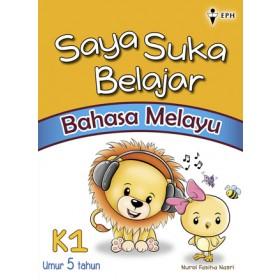 Saya Suka Belajar Bahasa Melayu K1