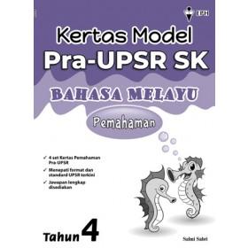 Tahun 4 Kertas Model Pra-UPSR Bahasa Melayu-Pemahaman