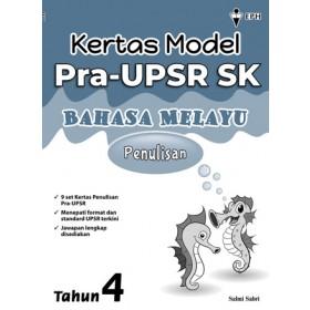 Tahun 4 Kertas Model Pra-UPSR Bahasa Melayu-Penulisan