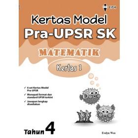 Tahun 4 Kertas Model Pra-UPSR Matematik-Kertas 1