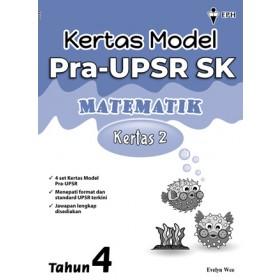 Tahun 4 Kertas Model Pra-UPSR Matematik-Kertas 2