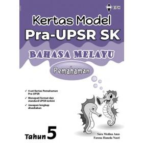 Tahun 5 Kertas Model Pra-UPSR Bahasa Melayu-Pemahaman