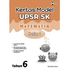 Tahun 6 Kertas Model UPSR Matematik-Kertas 1