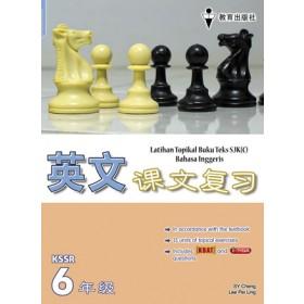 六年级课文复习英文 <Primary 6 Latihan Topikal Buku Teks English>