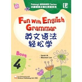 英文语法轻松学Book 4 <Fun with English Grammar- Book 4>