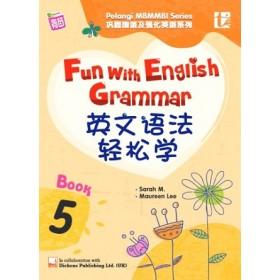 英文语法轻松学Book 5 <Fun with English Grammar- Book 5>