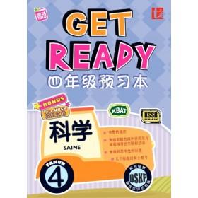 四年级 预习本科学 <Primary 4 Get Ready KSSR Semakan Sains>
