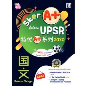 UPSR Skor A+ dalam UPSR Bahasa Melayu