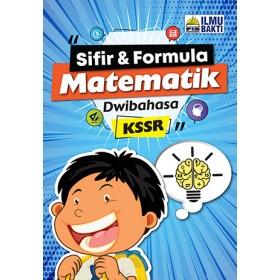 Sifir & Formula Matematik Dwibahasa KSSR