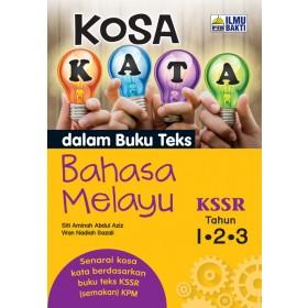 Tahun 1, 2 & 3 Kosa Kata dalam Buku Teks Bahasa Melayu