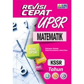 UPSR Revisi Cepat Matematik