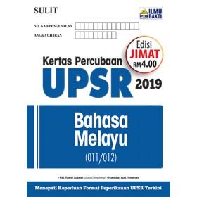 UPSR Kertas Percubaan Bahasa Melayu