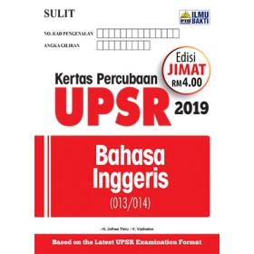 UPSR Kertas Percubaan Bahasa Inggeris