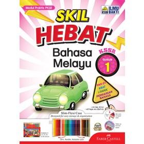 Tahun 1 Modul Praktis Skil Hebat Bahasa Melayu