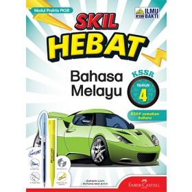 Tahun 4 Modul Praktis Skil Hebat Bahasa Melayu