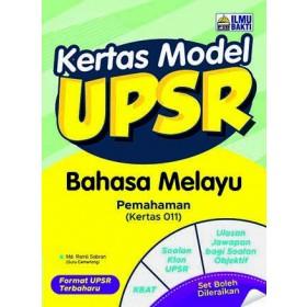 UPSR Kertas Model UPSR Bahasa Melayu (Pemahaman)