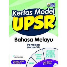 UPSR Kertas Model UPSR Bahasa Melayu (Penulisan)