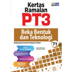 KERTAS RAMALAN PT3 REKA BENTUK & TEKNOLOGI