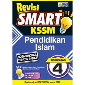 TINGKATAN 4 REVISI SMART KSSM PENDIDIKAN ISLAM