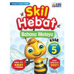 Tahun 5 Modul Praktis Skil Hebat Bahasa Melayu