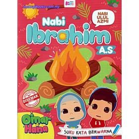 OMAR & HANA : NABI IBRAHIM A.S