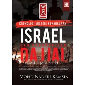 KRONOLOGI MISTERI KEHANCURAN ISRAEL