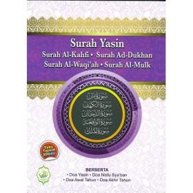 SURAH YASIN,AL-KAHFI,AD-DUKHAN,AL-WAQ'IAH,AL-MULK BERTAJWID