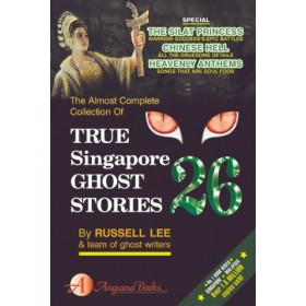 True Singapore Ghost Stories #26
