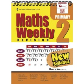 Primary 2 Maths Weekly Revision (New Syllabus)