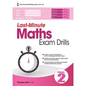 Primary 2 Last-Minute Maths Exam Drills