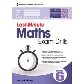 Primary 6 Last-Minute Maths Exam Drills