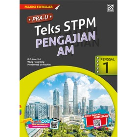 PRE-U STPM P AM PENGGAL 1