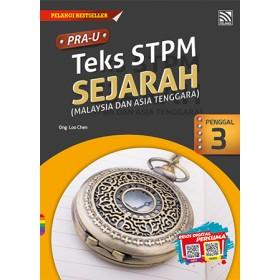 PRE-U STPM SEJARAH PENGGAL 3