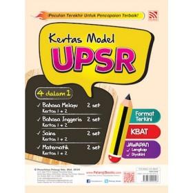 UPSR Kertas Model 4 Dalam 1 (BM + BI + Mat + Sai)