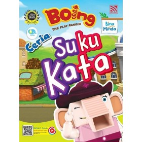 BOING THE PLAY RANGER: CERIA SUKU KATA