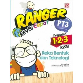 RANGER PT3 RBT