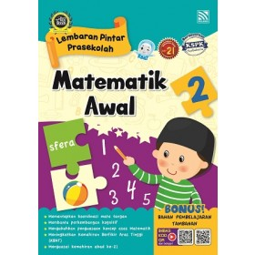 PRASEKOLAH LEMBARAN PINTAR MATEMATIK AWAL 2