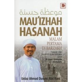 MAU'IZHAH HASANAH: MALAM PERTAMA DI BARZAKH