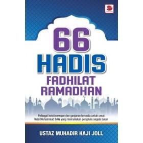 66 HADIS FADHILAT RAMADHAN