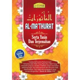 AL-MATHURAT SERTA YASIN TERJEMAHAN (SEDANG)