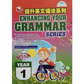 一年级提升英文语法系列