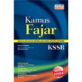 Kamus Fajar KSSR BM-BM-BI Edisi 3
