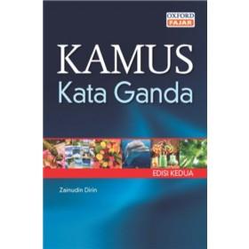 KAMUS KATA GANDA (SECOND EDITION)