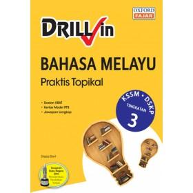 Tingkatan 3 Drill in Bahasa Melayu