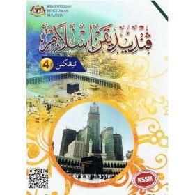 TINGKATAN 4 BUKU TEKS PENDIDIKAN ISLAM