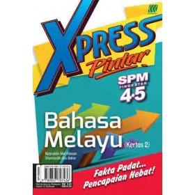 SPM Xpress Pintar Bahasa Melayu (Kertas 2)