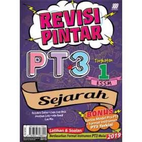 TINGKATAN 1 REVISI PINTAR KSSM SEJARAH
