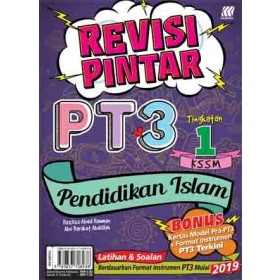 TINGKATAN 1 REVISI PINTAR KSSM PENDIDIKAN ISLAM