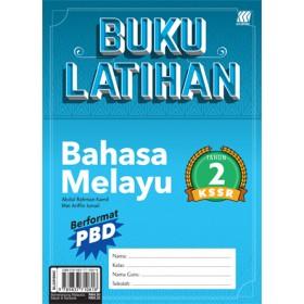Tahun 2 Buku Latihan KSSR Bahasa Melayu
