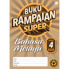 Tahun 4 Buku Rampaian Super Bahasa Melayu
